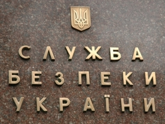 СБУ задержала предателя, перешедшего насторону боевиков впроцессе пленения