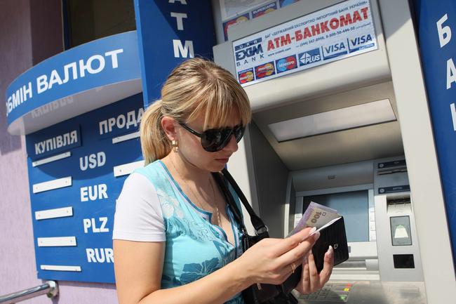 Нацбанк позволил украинцам ввозить встрану наличные без ограничений