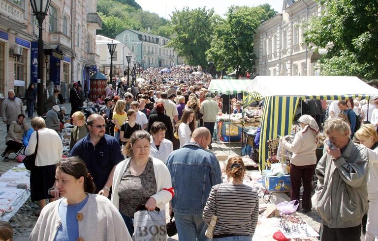 ВКиеве объявили конкурс на очередной талисман столицы