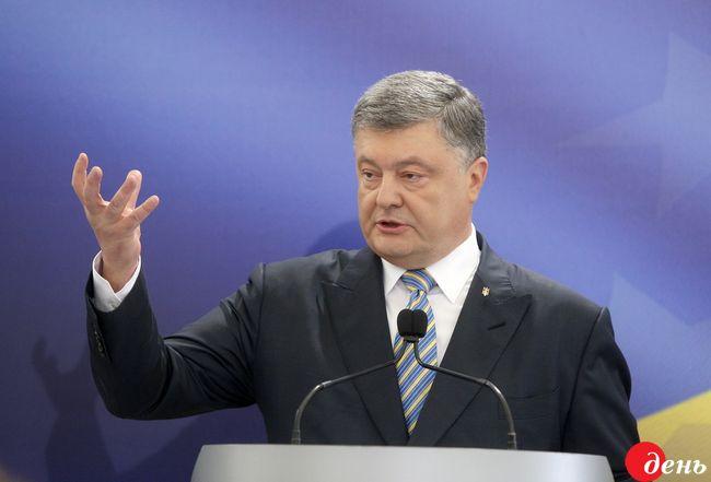 Порошенко объявил оготовности внести конституционные изменения относительно оккупированного Крыма