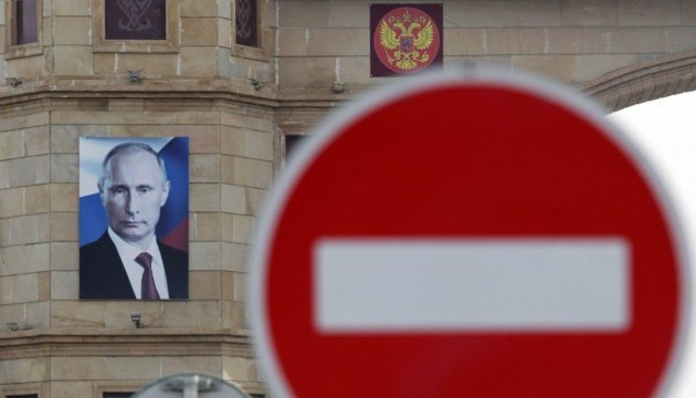 СоветЕС расширил санкции противРФ из-за выборов вКрыму— Порошенко