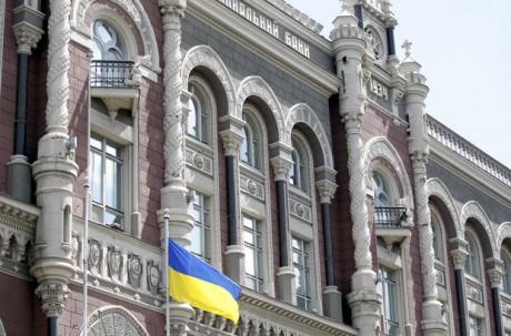 Обвиненная вкоррупции Рожкова возвратила  свое кресло вНБУ через суд