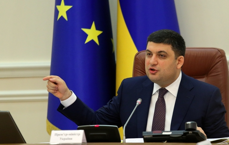 Украина планирует уменьшить госдолг до55% ВВП затри года