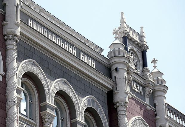 Нацбанк Украины рассматривает возможность выпуска электронной гривны