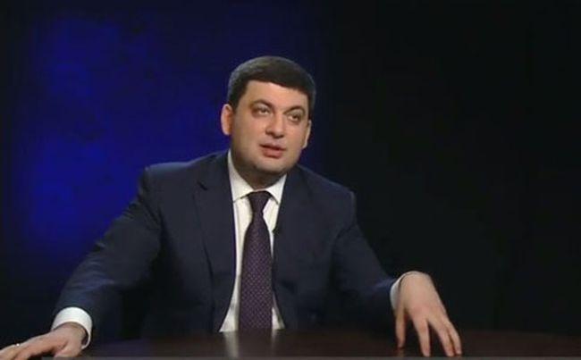 Український уряд затвердив бюджетну резолюцію нанайближчі три роки
