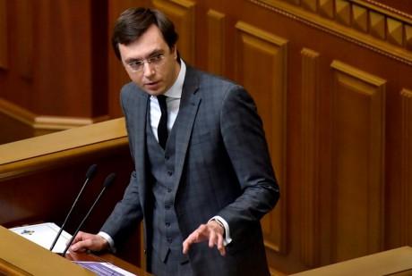 Украина создаст свой лоукост— Омелян