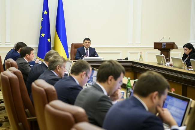 Правительство одобрило проект Госбюджета-2019