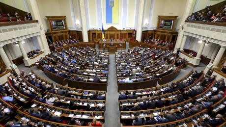 Профильный комитет рекомендует Раде принять госбюджет-2020