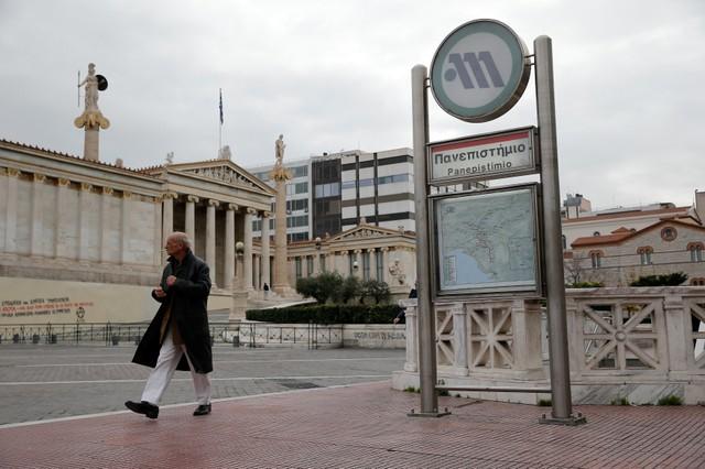 «Аэрофлот» удерживает вначале рабочей недели рейс вАфины из-за забастовки вГреции