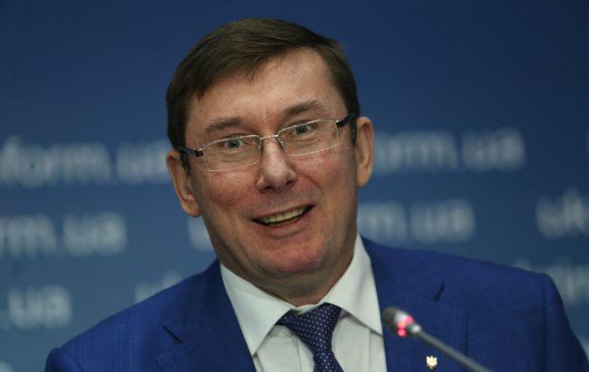 Голова фракції БПП пропонує викликати Луценка вРаду