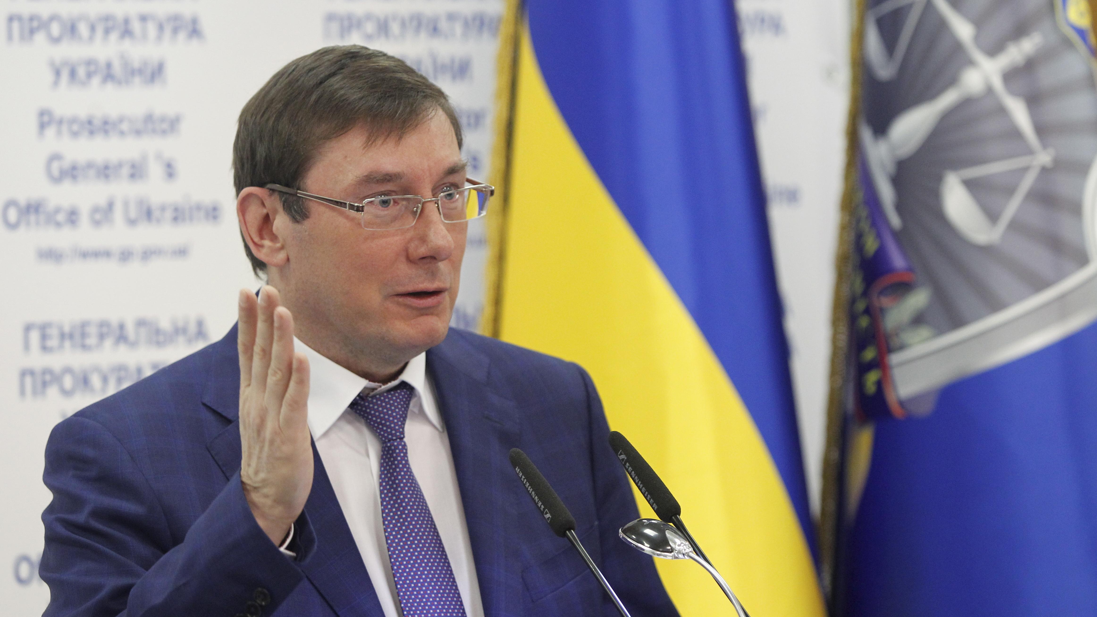 Генпрокурор: ВУкраїну повернули $500 тис Мін'юсту