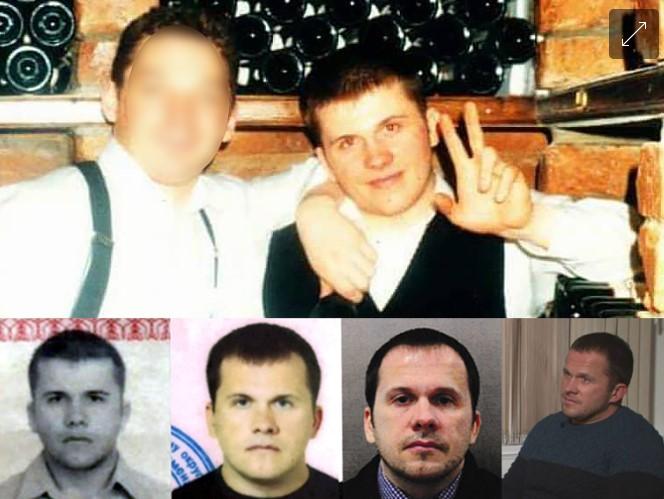 Російський шпигун Мішкін раніше працював офіціантом: опубліковане фото