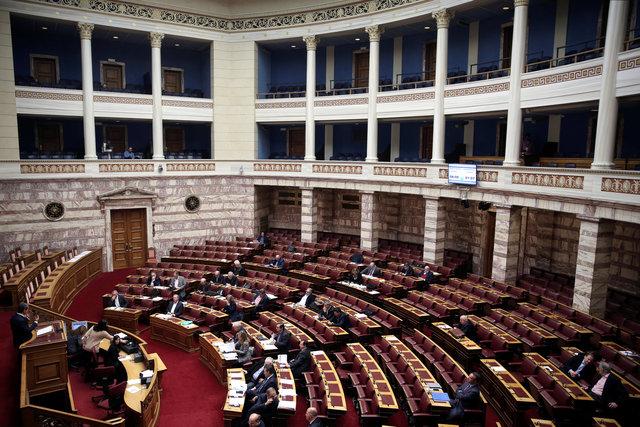 Еврозона заморозила меры для понижения долга Греции из-за действий Ципраса