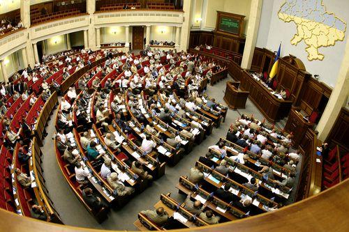 Закон про реінтеграцію Донбасу: з'явилася нова інформація