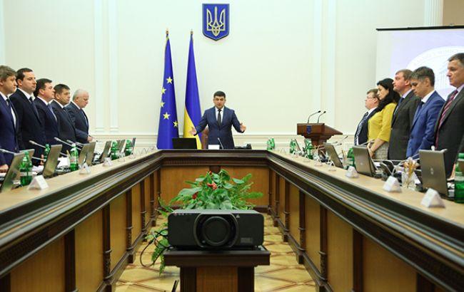 Украинцам дали безвиз еще с 2-мя  странами