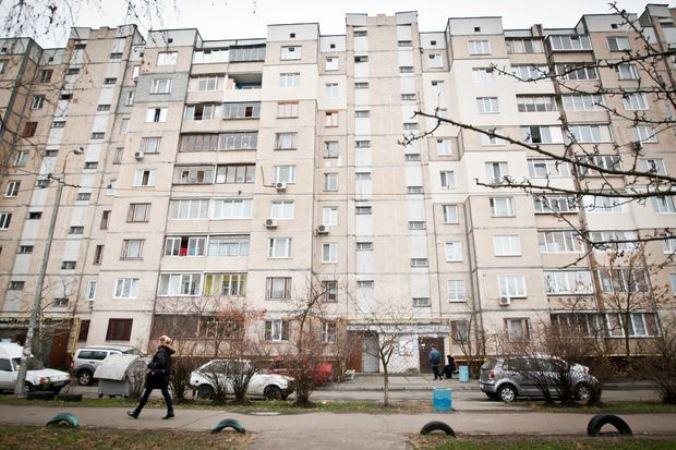 ВКиеве вдвое увеличена квартплата— Подарок отКличко