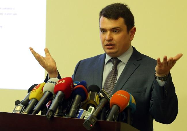 ... про створення Антикорупційного суду з поправкою про апеляцію не є