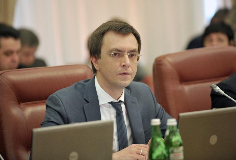 ВОмеляна думают, как запустить «локомотив» украинской экономики
