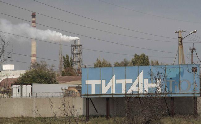 ВАрмянске вводят режим чрезвычайной ситуации из-за выбросов