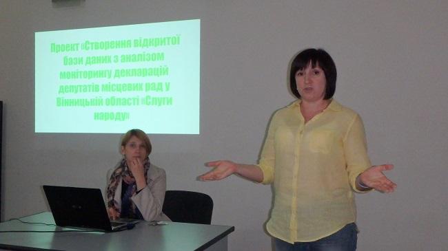 Вінницькі активісти презентували сайт-викривач прихованих статків депутатів