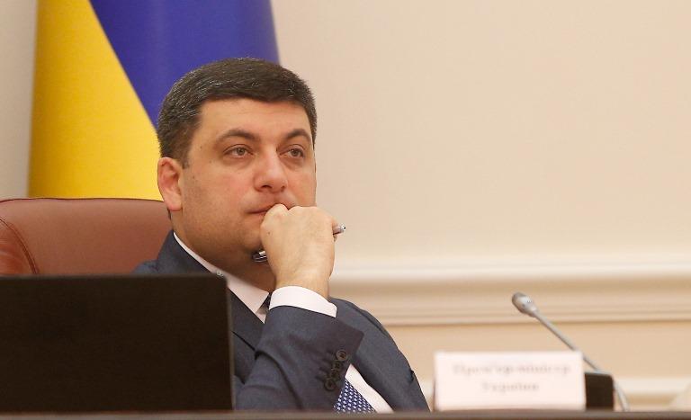 Средние заработной платы вгосударстве Украина увеличились до 7-ми тыс. грн - Гройсман