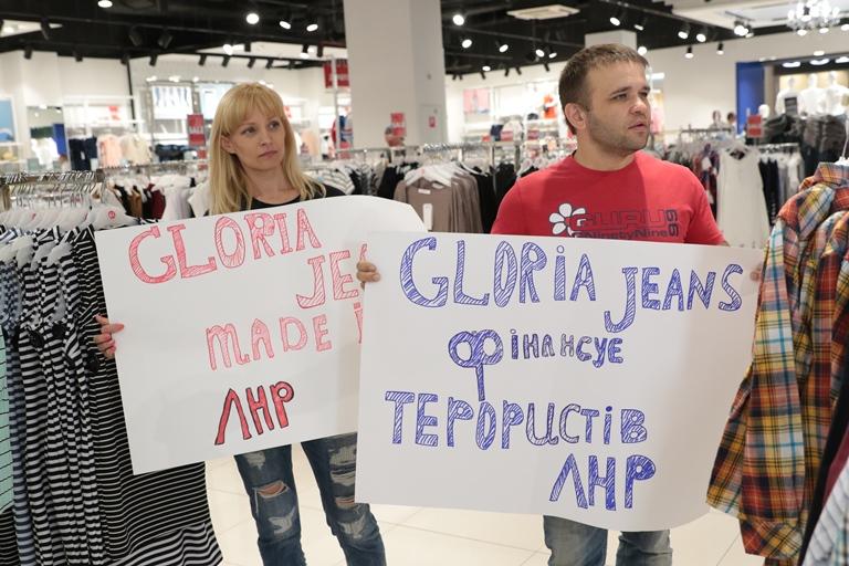 У Львові пікетували магазин російської мережі одягу  2cae8e728d1ac