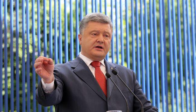 Порошенко ветировал закон обамнистии участников АТО