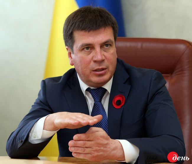 DC5m Ukraine mix in ukrainian Created at 2018-08-17 12 28 309d270f55ccb
