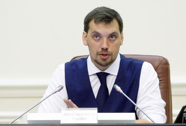 """""""Никаких переговоров правительство ни с кем не ведет"""", - Гончарук о """"ПриватБанке"""""""