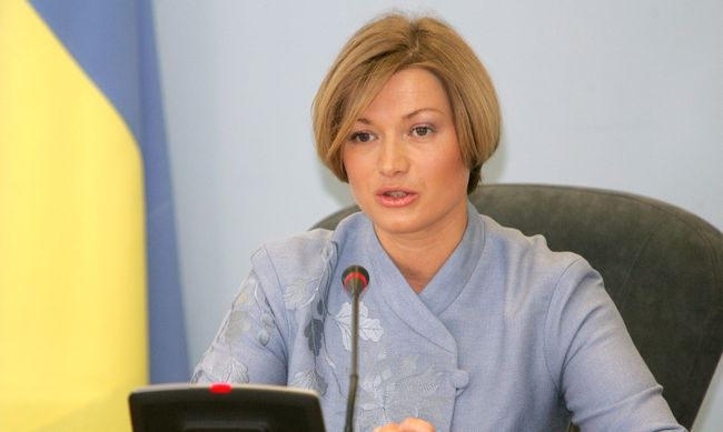 Геращенко сообщила , что освобождение удерживаемых наДонбассе заложников заблокировано