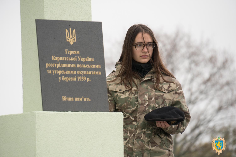 МИД Польши удивлен открытием вУкраинском государстве мемориала жертвам «польских оккупантов»