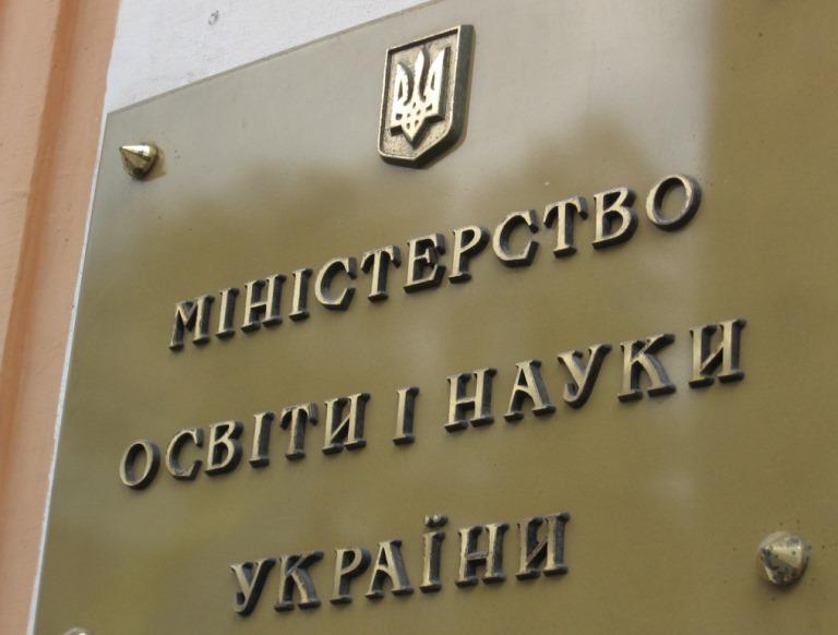 Швеція таЛитва підписали меморандум про підтримку освіти вУкраїні