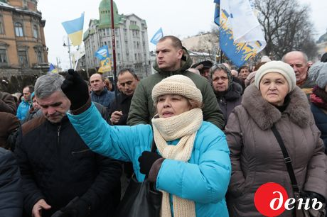 DC5n Ukraine mix in ukrainian Created at 2018-02-19 01 42 b9275bbf2d11b