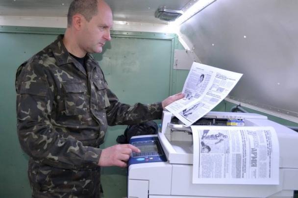 Минобороны навремя АТО разрешили создавать печатные СМИ