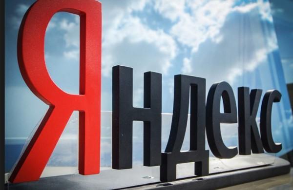 Санкції у дії: «Яндекс» повідомив про блокування рахунків вУкраїні