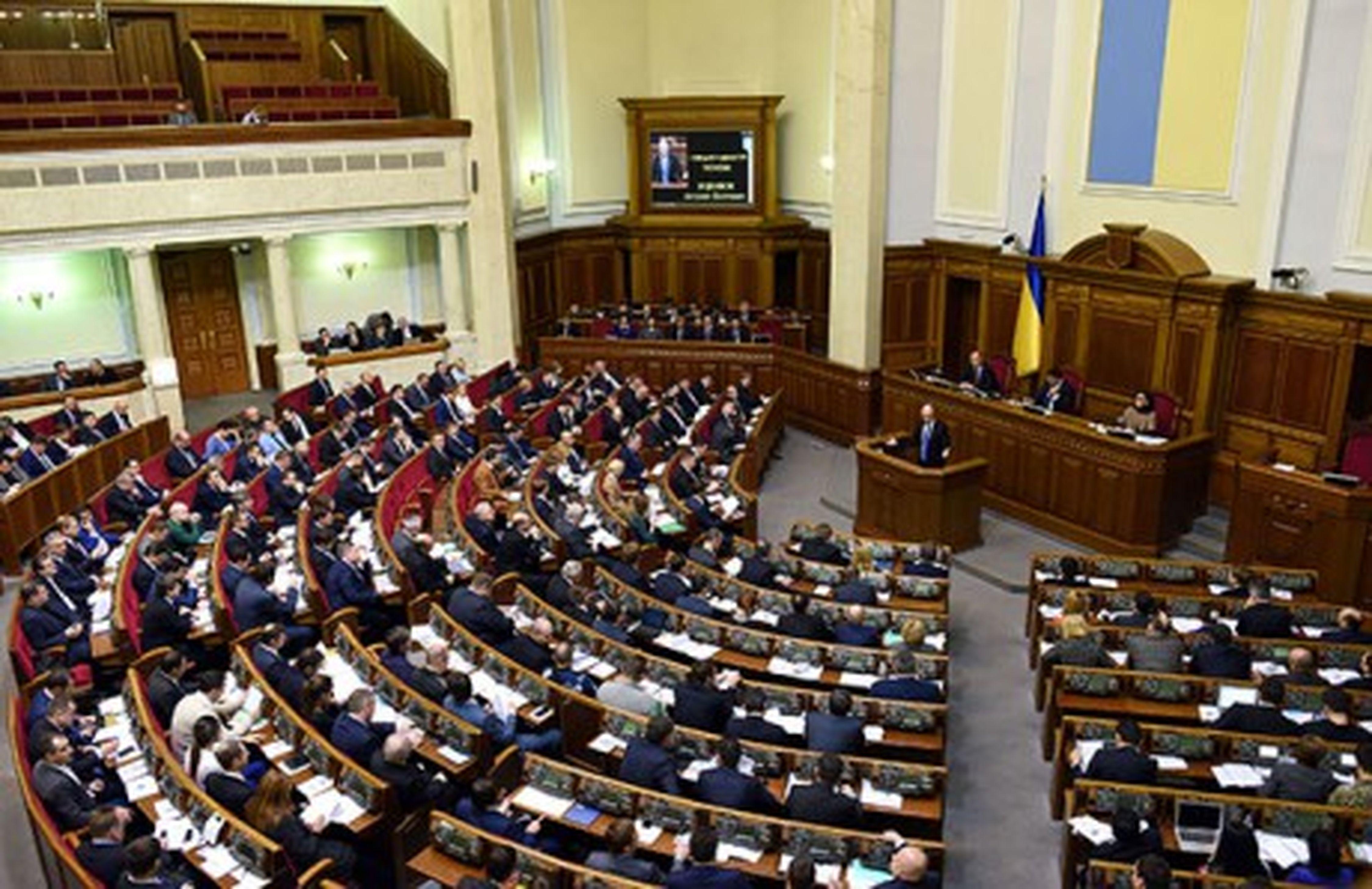 Рада ухвалила рішення скасувати «закон Савченко»