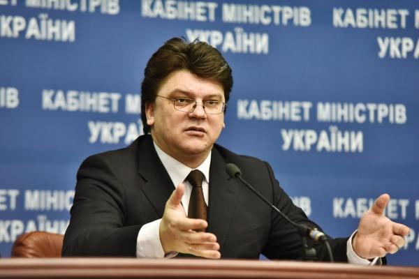 ГПУ вызывает надопрос Жданова