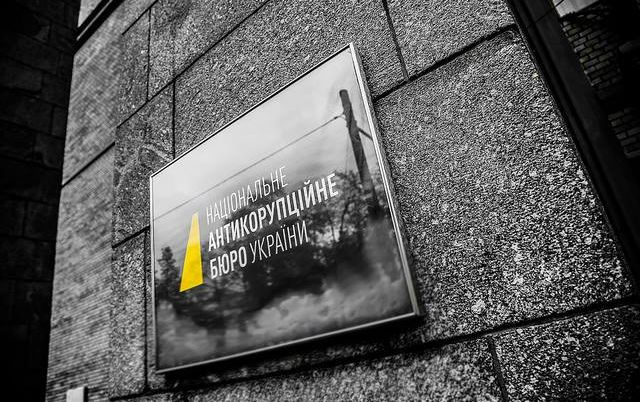 Дело Приватбанка: Генпрокуратура получила доступ к счетам компаний