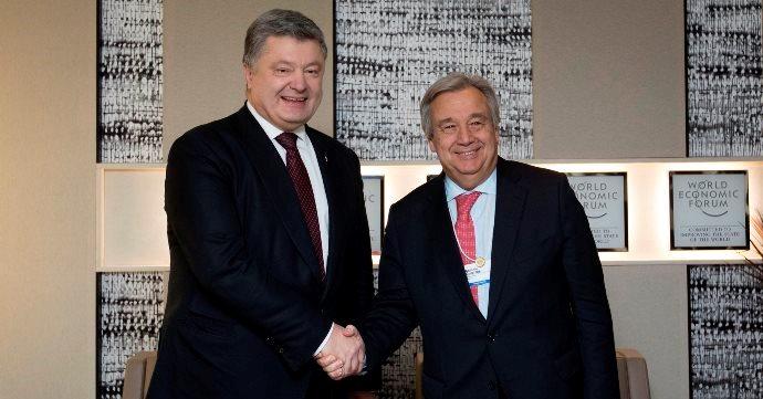 Порошенко сказал генерального секретаря ООН обиске Украины противРФ