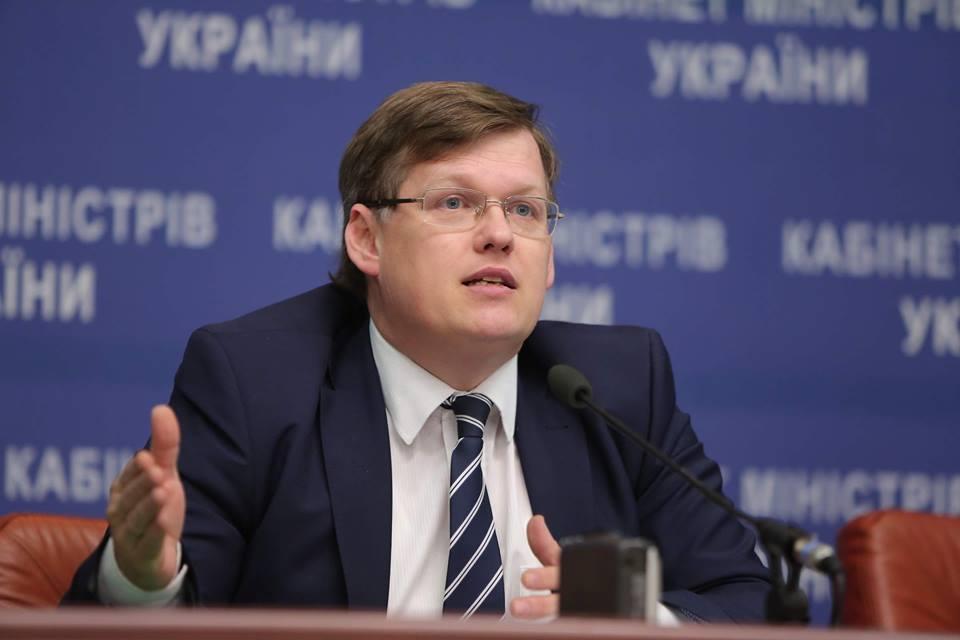 Розенко сообщил , как уменьшится количество получающих субсидии