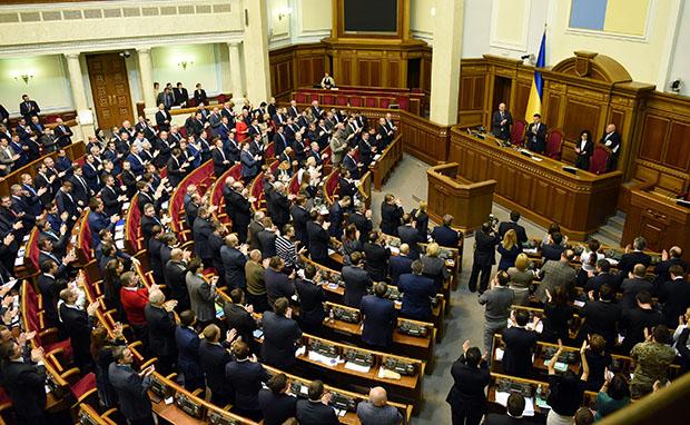 Рада преждевременно прекратила полномочия народного депутата Гарбуза, ставшего главой Луганской ОГА