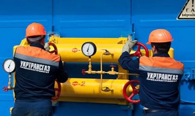 Низькі тарифи Укртрансгазу спричинили фінансові труднощі компанії - Нафтогаз