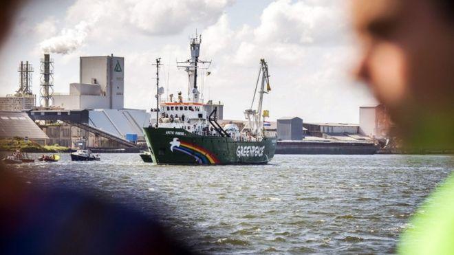 Суд вГаазі зобов'язав Росію виплатити велику компенсацію Нідерландам