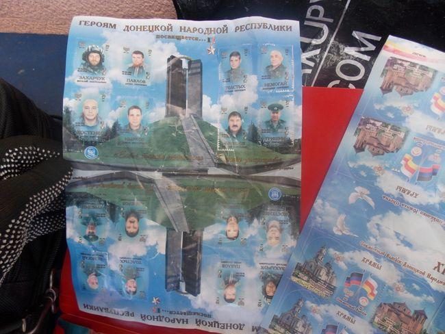Работники  СБУ изъяли марки сизображением русских  наемников в«ДНР»