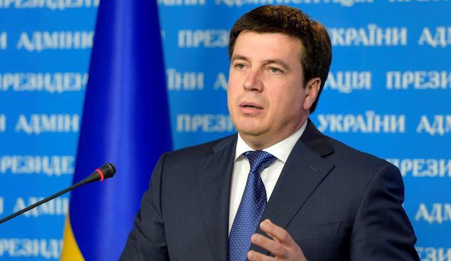 Зубко: Для проведения первых выборов вОТО нужно минимум 25 млн грн