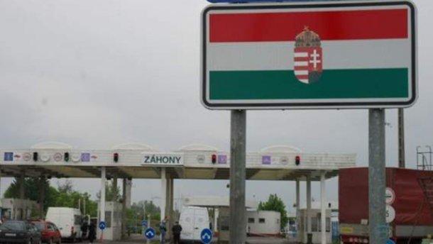 Награнице сВенгрией появится очередной пункт пропуска