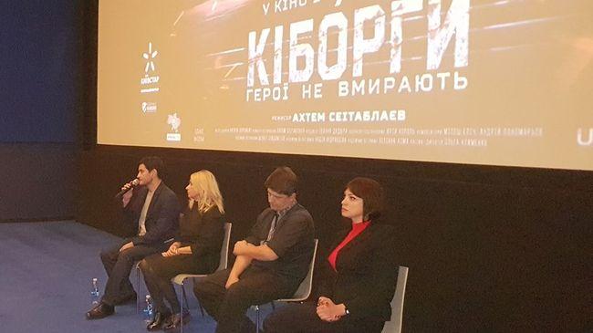 """В Лондоне Дни украинского кино начались с презентации """"Киборгов"""""""