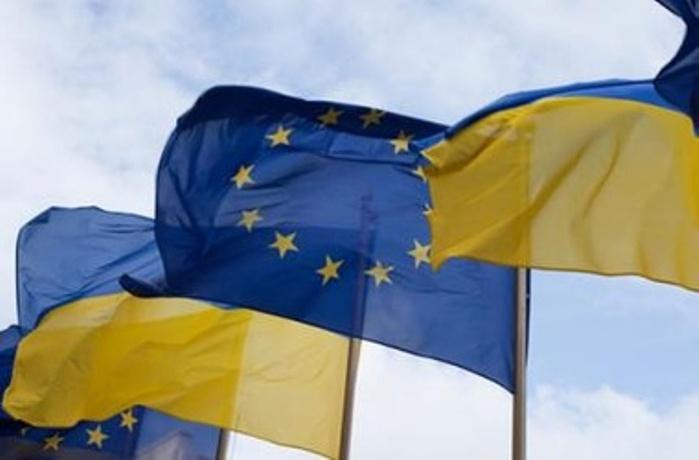 Украина и EC подпишут десять договоров