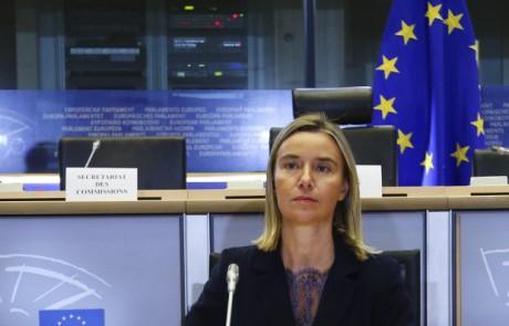 В EC отреагировали нанационализацию «Приватбанка»