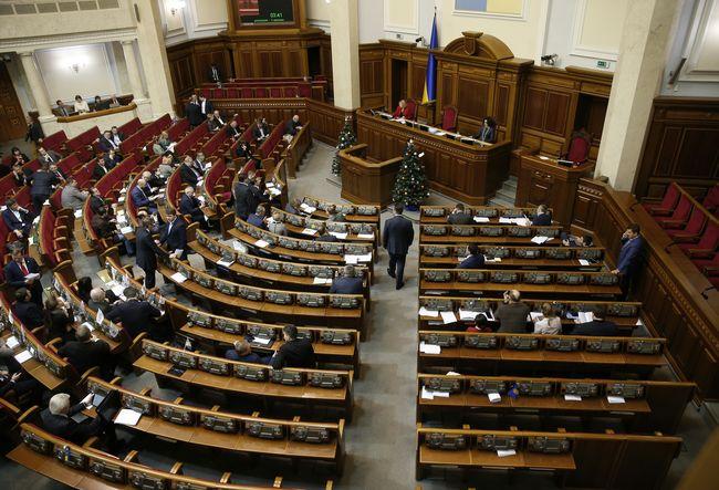 Рада законодательно отказалась отслова «инвалид»